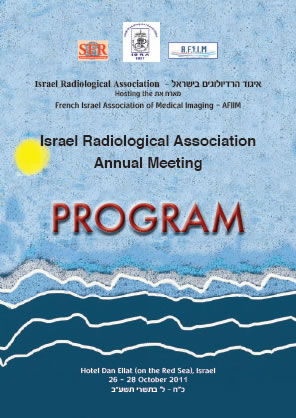 IARA Annual meeting