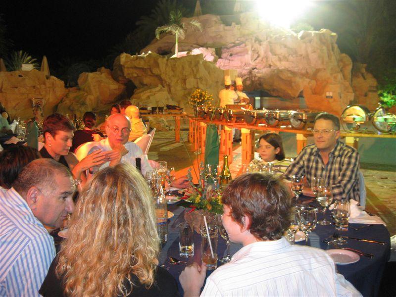 הכנס השנתי 2009 אילת