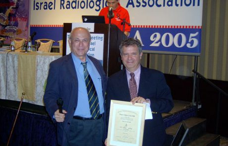 סיקור הכנס השנתי של האיגוד – 2005 – ISRA Annual Meeting
