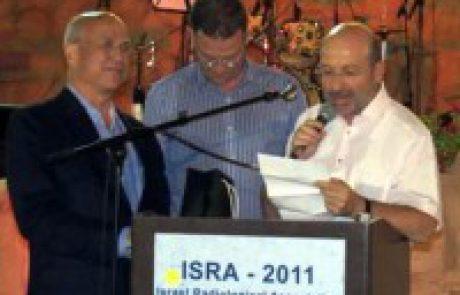 סיקור הכנס השנתי של האיגוד – 2011 – ISRA Annual Meeting