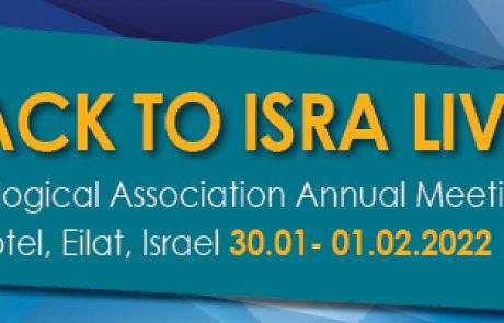 Save The Date: יום העיון של החברה הישראלית למחלות שד יתקיים ב- 8.10.21