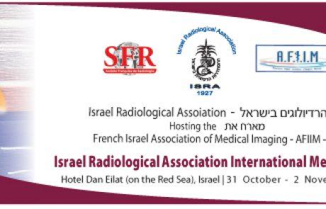 סיקור הכנס השנתי של האיגוד – 2012 – ISRA Annual Meeting