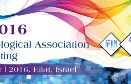 Israel Radiological Association Eilat 10-2016, Presentations
