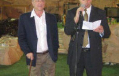 תמונות מהכנס השנתי של האיגוד – 2009 – Pictures from ISRA Annual Meeting